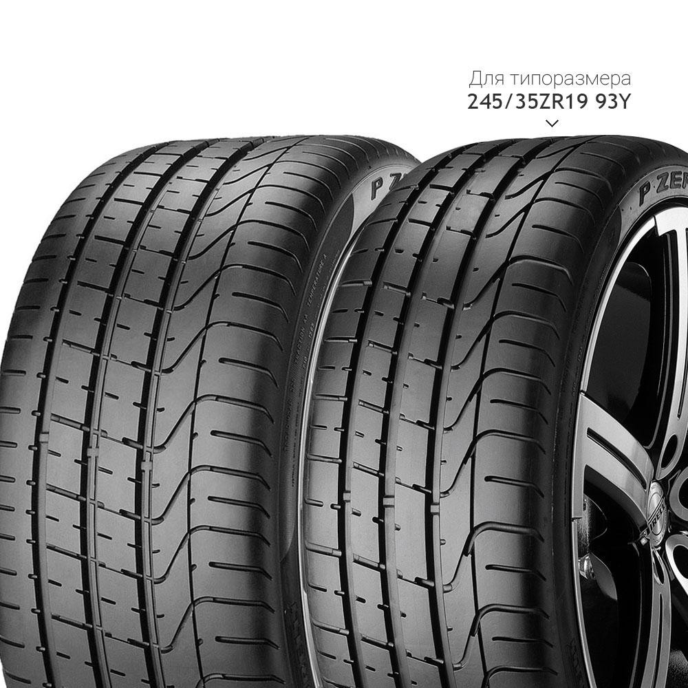 Купить PZero 285/35 R20 100Y, Летние шины Pirelli
