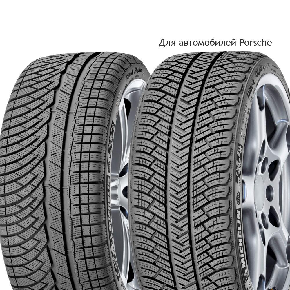 Купить Pilot Alpin 4 XL ZP 225/45 R18 95V, Зимние шины Michelin