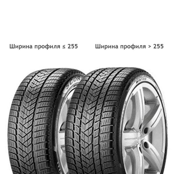 Купить Scorpion Winter XL Porsche 265/50 R19 110V, Зимние шины Pirelli